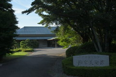 伊勢 神宮美術館