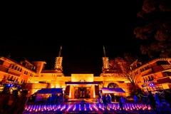 西の「帝国ホテル」