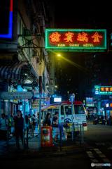 ネオン香港