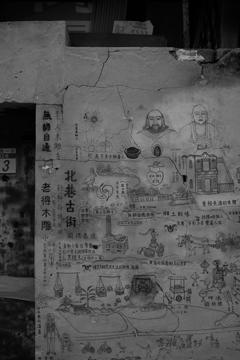 台湾台南路地裏(179)