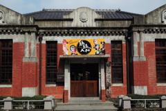潮州旧郡役所