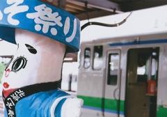 久しぶりの鉄道旅♪