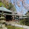 鎌倉-441