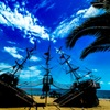 海賊船ブラックパール号?