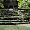 神護寺の石段