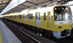 京急1000形「KEIKYU YELLOW HAPPY TRAIN」