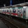東急電鉄5000系