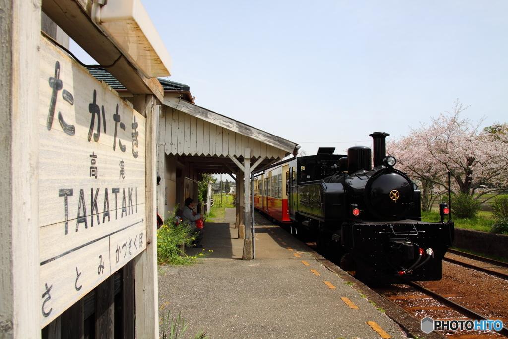 小湊鐵道高滝駅 里山トロッコ