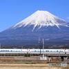 富士と新幹線300系