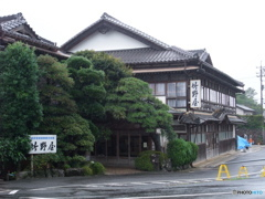 旅館竹野屋