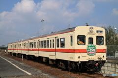 関東鉄道常総線 騰波ノ江駅 臨時列車キハ350形さようなら乗車会
