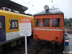 一畑電車 デハニ52