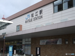 山陰本線 松江駅