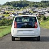 尻力(Volkswagen up!)