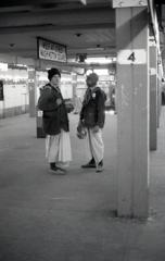 地下鉄駅 ワシントンスクウェア 1 NY