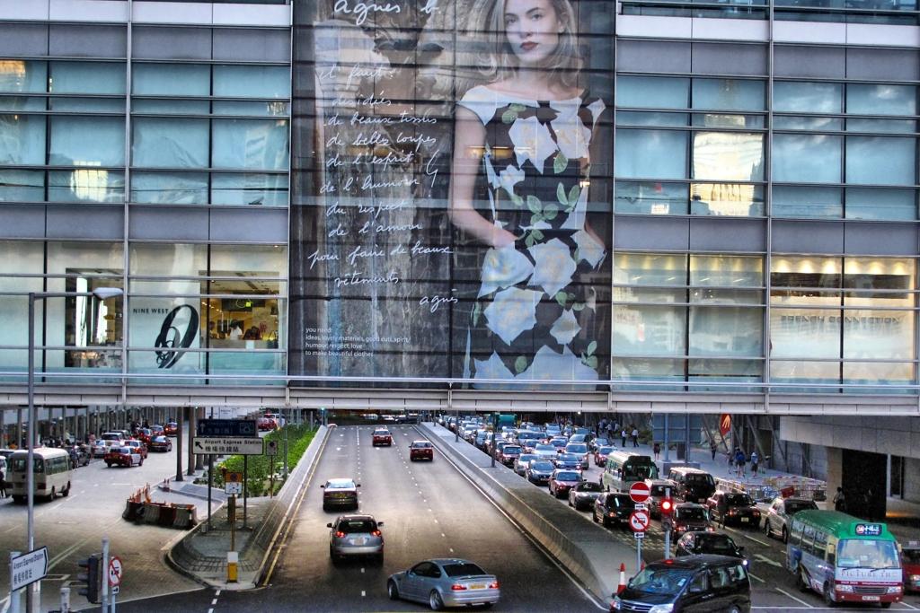 目立たない看板 中環 香港
