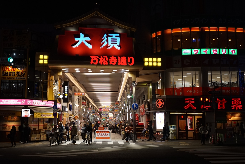 日が暮れた大須商店街