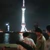 少し寂しい夜景 上海