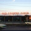 街道沿いのレストラン ロングアイランド NY