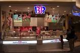 アイスクリームのお店