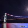 明石海峡大橋ライトアップⅦ~レッドブルー~