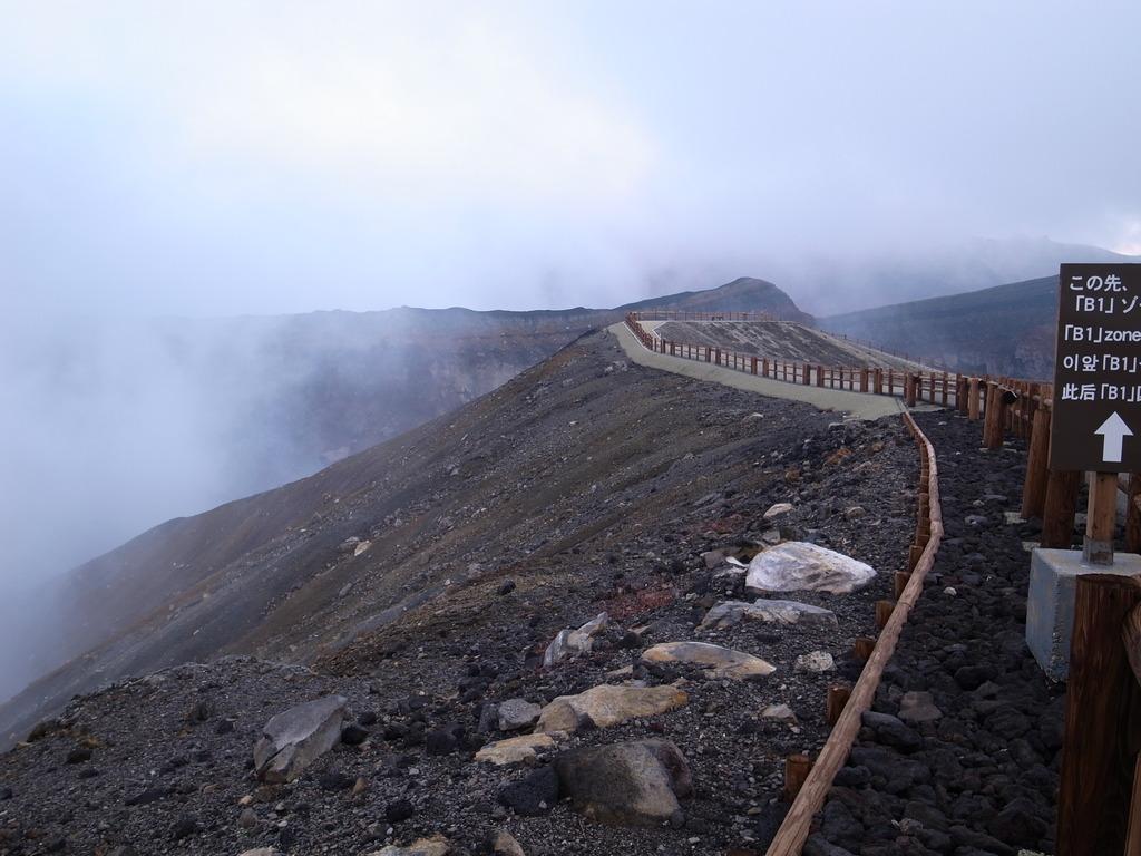 阿蘇山火口付近