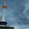 曇天の京都タワー