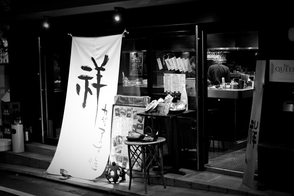 カジュアル寿司