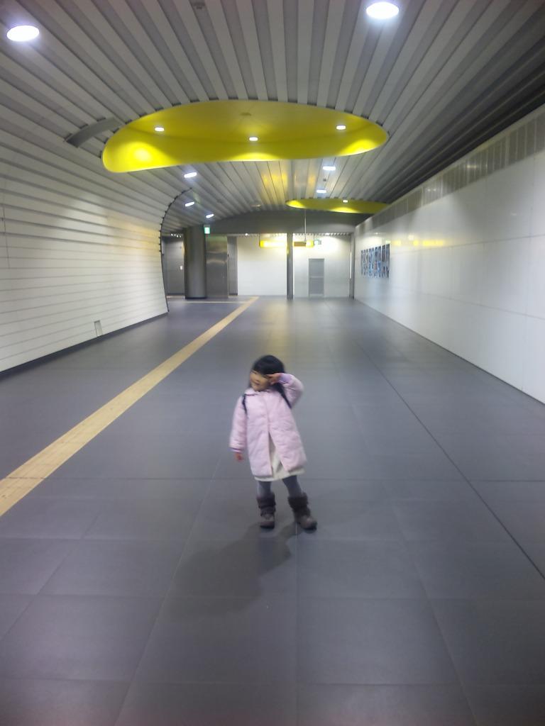 Metoro station
