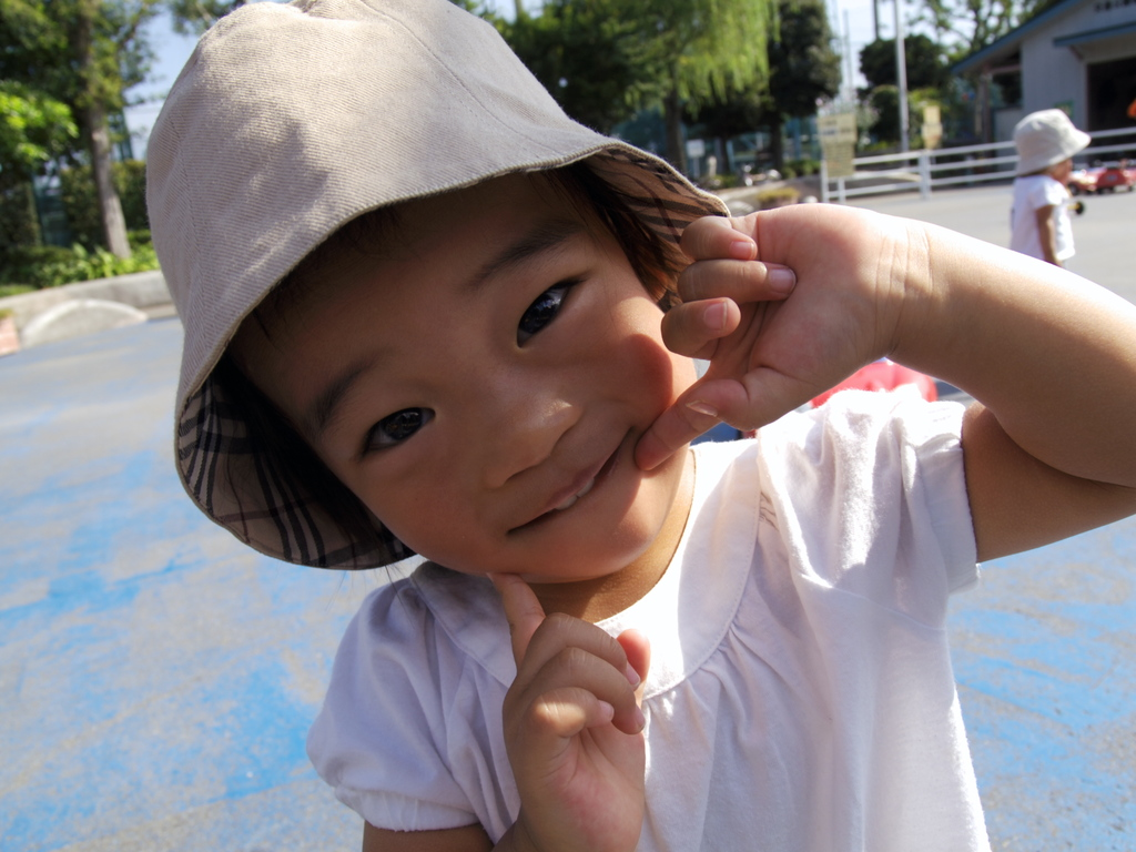 Smile at park