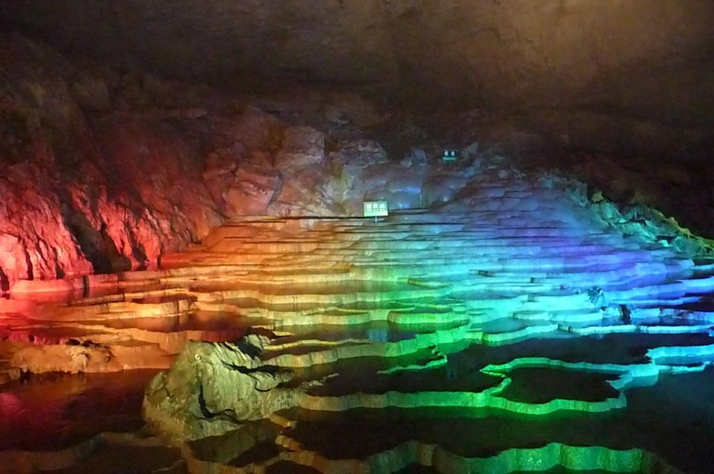 秋芳洞 光響ファンタジー 水と大地の神秘 百枚皿