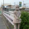 梶栗郷台地駅