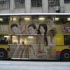 香港 2階建てバス