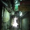 路地裏   HongKong