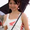 Honda ライダーズフレンド/池上綾奈さん
