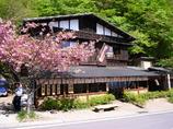 富士 天下茶屋2