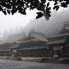 霧の熊野本宮大社