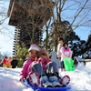 護摩壇山雪遊び