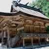 熊野本宮(ルイスオカニャと)
