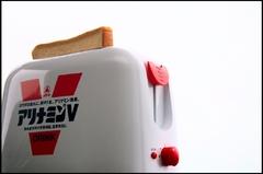 元気の出るトースト