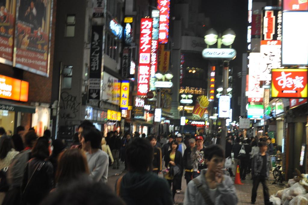 am5:16の渋谷