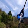 天から降ろされたロープ