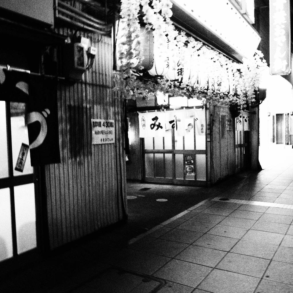 20090817青葉横丁2