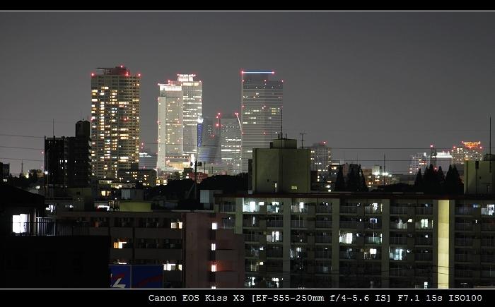 眺め~名古屋駅!