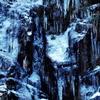岩壁の氷牙