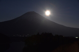 田貫湖からのパール富士2
