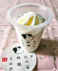ファミマ 食べる牧場ミルク