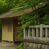 神嶽山神苑(かんたけやましんえん)の入り口