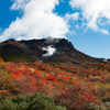 茶臼岳を見上げる