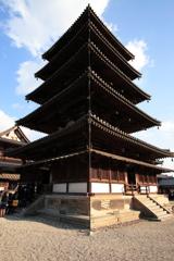 京都-奈良~五重塔~